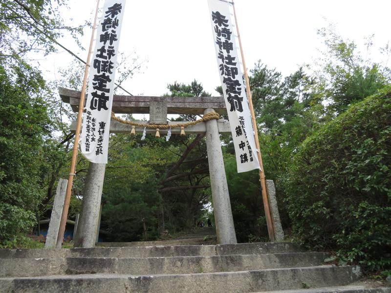 赤崎神社大祭