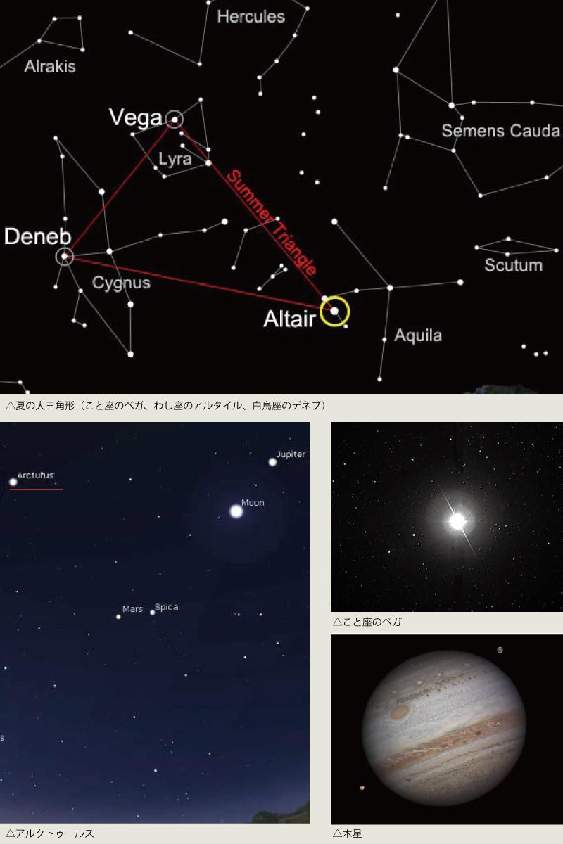 tenntai-June17-8001200